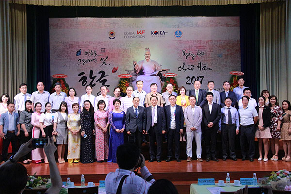 The Solemn Opening Ceremony of the Korean Cultural Festival 2017
